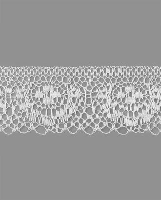 Кружево капрон ш.4 см арт. КК-176-19-33084.014