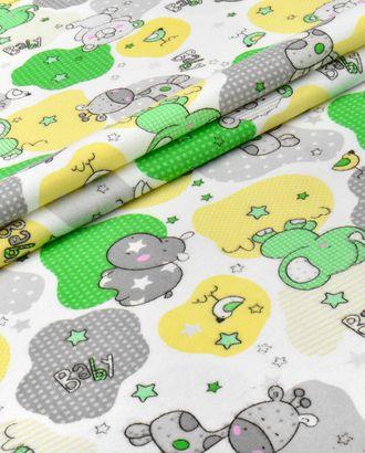 Звездные слоники (фланель детская) арт. ФД90-138-1-0876.127