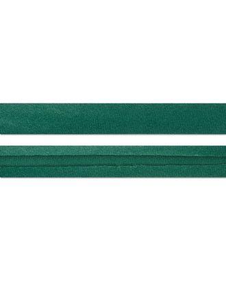 Косая бейка атлас ш.1,5 см арт. КБА-2-273-7409.127