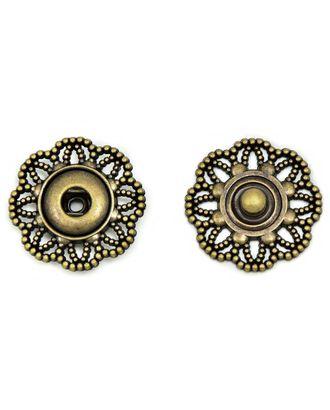 Кнопки д.2,5 см (металл) арт. КНД-6-1-18640.002