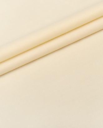 Сатин гладкокрашенный арт. СО-102-1-0621.130