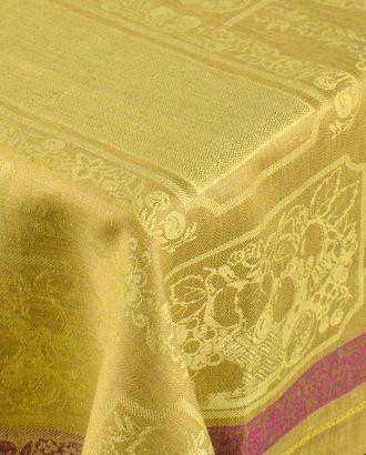 Жаккардовая скатерть с мережкой (150х300) арт. ГСЛ-46-1-1366.002