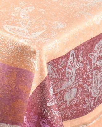 Жаккардовая скатерть с мережкой  (170х170) арт. ГСЛ-32-1-1367.004