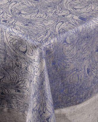 Жаккардовая скатерть с мережкой (170х270) арт. ГСЛ-8-1-1368.004