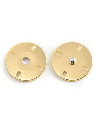 Кнопки д.2,5 см (металл) арт. КН-93-5-13704.005