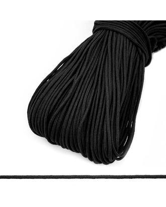 Шнур декоративный д.0,3 см арт. ШД-139-2-35788.002