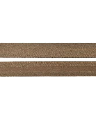 Косая бейка атлас ш.1,5 см арт. КБА-2-123-7409.107