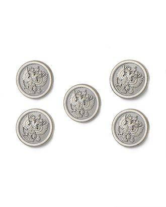 Пуговицы 24L (металл) арт. ПУМ-375-3-15874.003