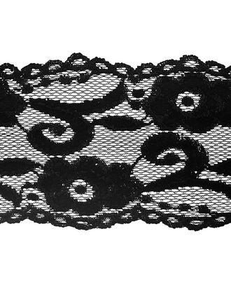 Кружево стрейч ш.10 см арт. КПН-8-1-13804.002