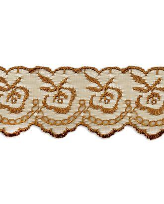 Кружево капрон ш.4 см арт. КК-107-12-13265.017