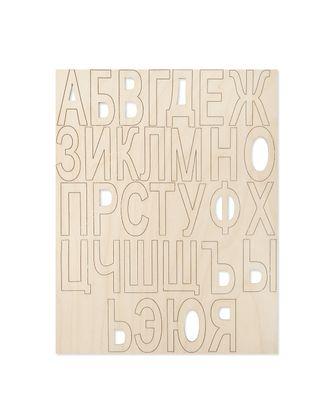 """Деревянная заготовка """"Алфавит"""" р.3х5 см арт. ТЗД-11-1-16685"""