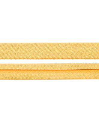 Косая бейка атлас ш.1,5 см Star BIAS арт. КБА-4-51-14113.047