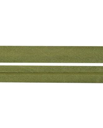 Косая бейка атлас ш.1,5 см Star BIAS арт. КБА-4-67-14113.037