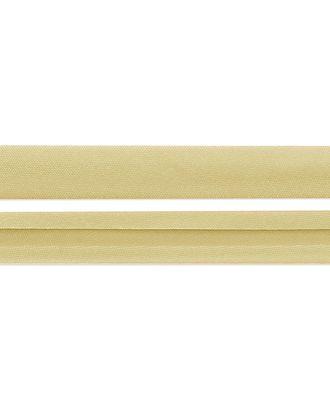 Косая бейка атлас ш.1,5 см Star BIAS арт. КБА-4-4-14113.029