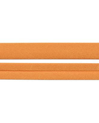 Косая бейка атлас ш.1,5 см Star BIAS арт. КБА-4-8-14113.026