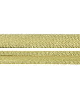 Косая бейка атлас ш.1,5 см Star BIAS арт. КБА-4-65-14113.031
