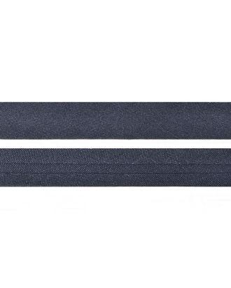 Косая бейка атлас ш.1,5 см арт. КБА-2-185-7409.220
