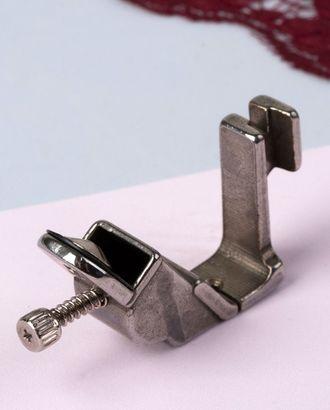 Лапка для настрачивания тесьмы S537 1/2 арт. ЛПШМ-1-1-36354