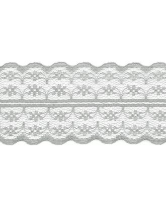 Кружево капрон ш.4,5 см арт. КК-135-13-30082.015