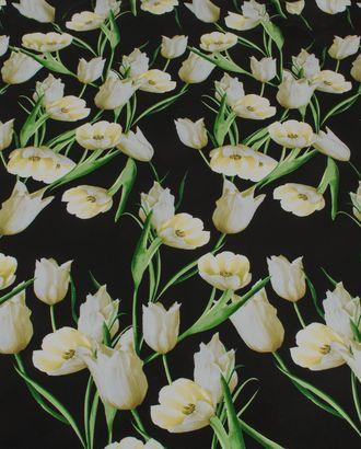 Штапель купон арт. ПШТ-285-1-20034.007