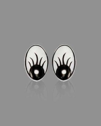 Глазки р.0,8x1,1см арт. ТГЛ-19-1-14259