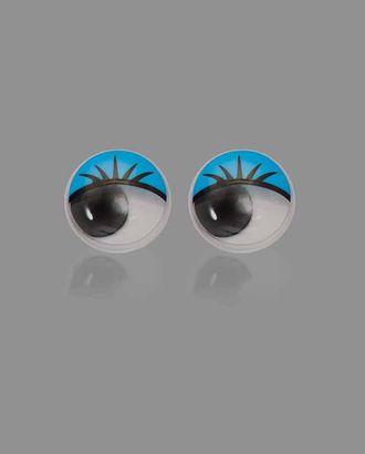 Глазки д.1 см арт. ТГЛ-9-5-14246.002