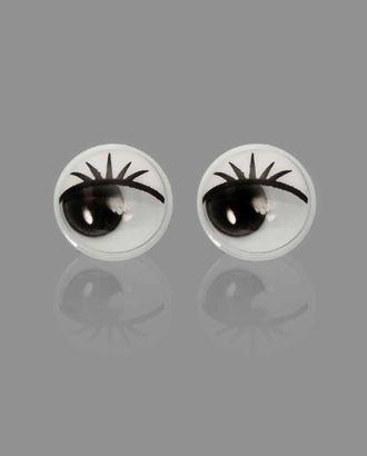 Глазки д.1,2 см арт. ТГЛ-7-3-14250.002
