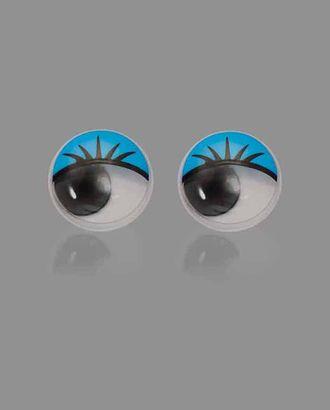 Глазки д.1,2 см арт. ТГЛ-7-5-14250.005