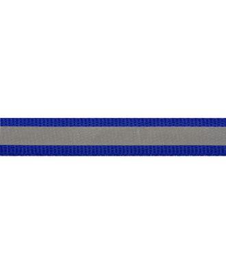 Лента со светоотражающей полоской ш.1 см арт. СВ-76-4-31333.004