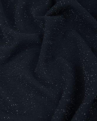 Трикотаж вязаный с люрексом арт. ТВП-31-3-20517.003