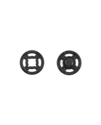 Кнопки KOH-I-NOOR №5 (д.13мм) арт. КНП-74-1-31892