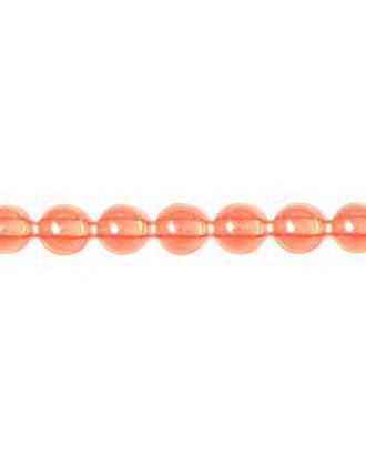 Тесьма пластик полубусы ш.0,8 см арт. БПБ-101-4-2156.001