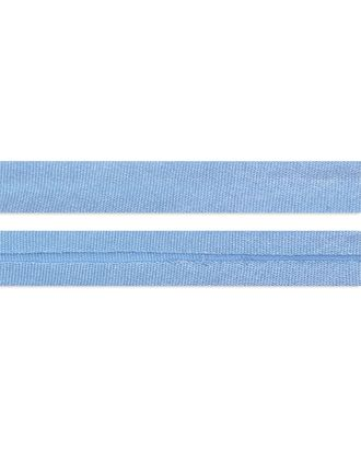 Косая бейка атлас ш.1,5 см арт. КБА-2-244-7409.263
