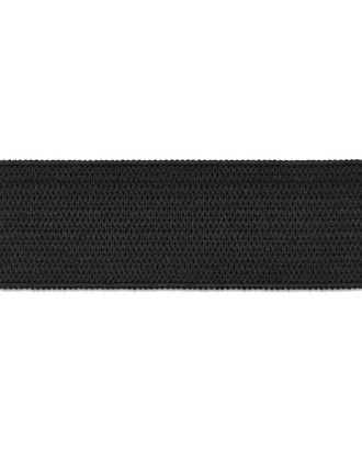 Резина вязаная ш.2 см арт. РО-74-1-14963
