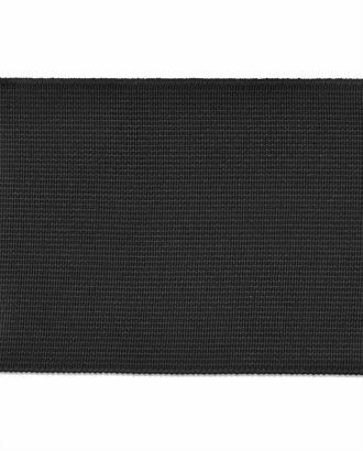 Резина ткацкая ш.8 см арт. РО-78-1-14993