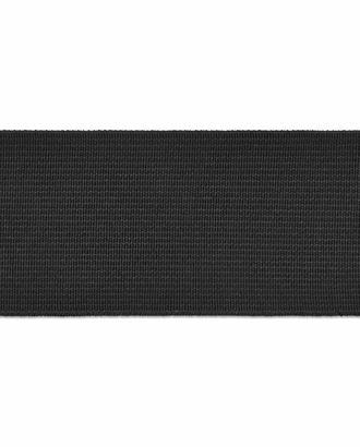 Резина ткацкая ш.4,5 см арт. РО-79-1-14985