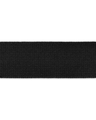 Резина ткацкая ш.2,5 см арт. РО-97-1-14977