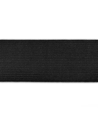 Резина вязаная ш.3 см арт. РО-103-1-14967