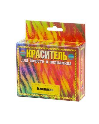 Краситель для шерсти и полиамида арт. ТКШ-49-1-15437
