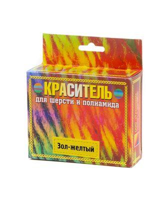 Краситель для шерсти и полиамида арт. ТКШ-36-1-15446
