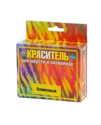 Краситель для шерсти и полиамида арт. ТКШ-33-1-15449