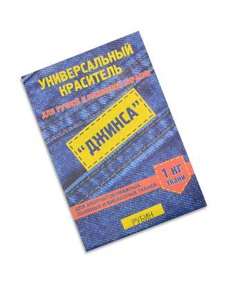"""Краситель """"ДЖИНСА"""" рубин арт. ТКД-50-1-15400"""