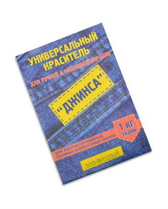 """Краситель """"ДЖИНСА"""" зол.желтый арт. ТКД-30-1-15394"""
