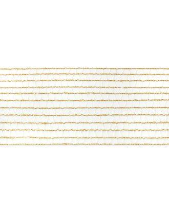 Лента-сетка ш.7 см арт. ТБЛ-8-6-16620.001