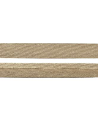 Косая бейка атлас ш.1,5 см арт. КБА-2-111-7409.126
