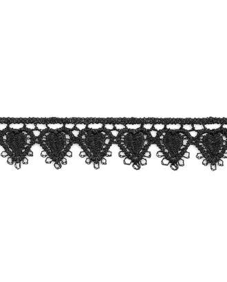 Кружево плетеное ш.1,7 см арт. КП-205-2-18473.002