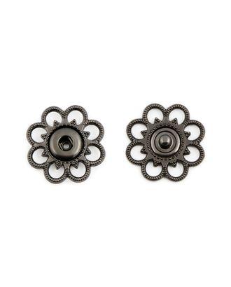 Кнопки д.2,1 см (металл) арт. КНД-8-1-18635.001