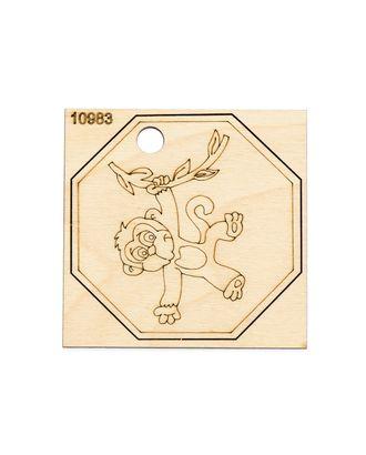 """Деревянная заготовка """"Брелок обезьянка"""" р.8х8 см арт. ТЗД-70-1-18735"""