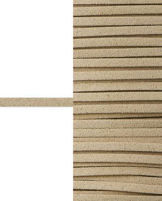 Шнур замшевый ш.0,3 см арт. ШД-66-18-30916.018