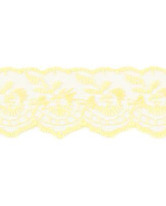 Кружево капрон ш.4 см арт. КК-133-17-30076.018